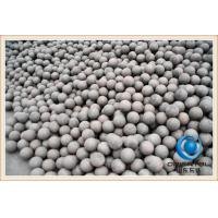 Wholesale ISO9001 , SGS Proved forged steel balls hot Rolling Steel Balls for ball mill from china suppliers