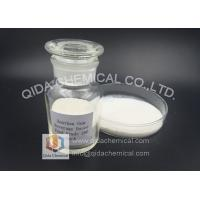 Wholesale 200 Mesh Organic Xanthan Gum  Food Grade Xanthan Gum Beverage Based from china suppliers
