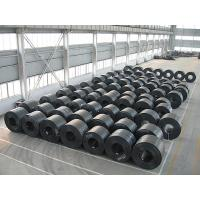 Wholesale 25 MT ASTM A36, SAE 1006, SAE 1008 Hot Rolled Steel Coils, 1250 / 1500 / 1800mm Width from china suppliers