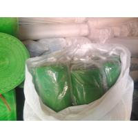 Wholesale Mosquito Window Netting Plastic window screen from china suppliers
