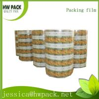 Wholesale liquids wrapping film rolls from china suppliers