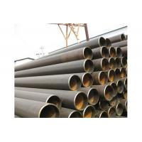 Wholesale ASTM 310s Stainless Seamless Steel Pipes With 1mm - 40mm Thickness from china suppliers