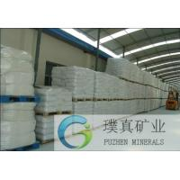 Wholesale Barite/Barytes/Blanc Fixe/natural BaSO4 Barium Sulfate medical grade from china suppliers