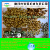 Wholesale China CE automatic fish food process line/pet food machine/fish feed machine from china suppliers
