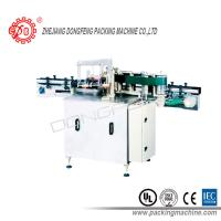 Wholesale Shift Motor Driven Cosmetics Wet Glue Labeling Machine For Glass Bottles from china suppliers