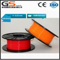 Wholesale High quality abs pla nice colors 3d printing Filament roll from china suppliers