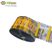 China Perforated Aluminum Foil Film Roll , Metalized Bopp Cpp Pe Packaging Film on sale