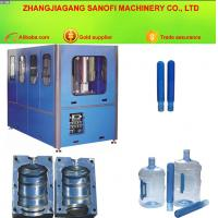 Wholesale Automatic 5 Gallon Plastic Bottle Blow Molding Machine from china suppliers