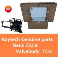 Wholesale Automatic Transmission Components from china suppliers