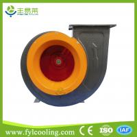 Quality FYL CF centrifugal fan / centrifugal outdoor turbo exhaust duct fan blowe for sale