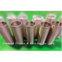 Wholesale Filter Element Hastelloy / Inconel Perforated Round Tube /perforated tube from china suppliers