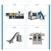 Quality mineral water production line Buy Mineral And Pure Water Production Line for sale