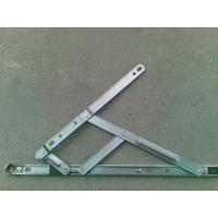 Buy cheap best selling stay hinge for window from wholesalers