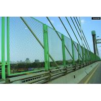 Buy cheap Plastic coated Wire Mesh fence Plastic coated wire fencing from wholesalers