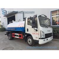 Quality FAC 4*2 2m3 Sewage Suction Tanker Truck With Vacuum Pump New Design Waste Water Clean Truck for sale