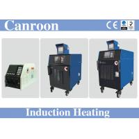 Wholesale Portable Induction Heating Machine for Welding Preheat / PWHT / Joint Anti-corrosion Coating in Accurate Temp. Control from china suppliers