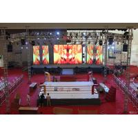 Buy cheap P5 Indoor Stage Hanging Installation Rental Die Casting Cabinet LED Display Screen Synchronize Control from wholesalers