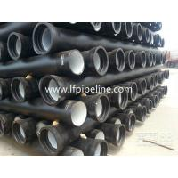 Wholesale 500mm ductile iron pipe from china suppliers