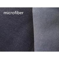Wholesale 100% Black Polyester  Loop Fabric 150cm width For Self Advensive  Sticky Loop from china suppliers