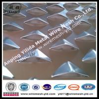 Buy cheap new product--Aluminum perforated metal for building facade from wholesalers