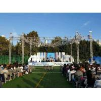 Wholesale Event Long Span Lighting Roof Tower Spigot Truss / Aluminum Stage Truss System from china suppliers