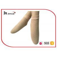 Wholesale Twill Ladies Sheer Nylon Ankle Socks Light Beige Stretch Nylon Socks from china suppliers