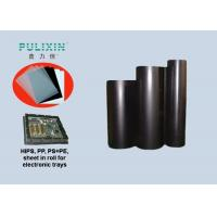 Wholesale Glossy Black 2mm Semi Conductive HIPS Plastic Sheet Roll for Thermoforming from china suppliers
