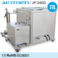 Buy cheap Professional ultrasonic metal part cleaning bath 20 Gal. Skymen JP-240G with detergent recycling system from wholesalers