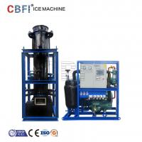 Wholesale CBFI 15 Ton Ice Tube Machine With Touch Screen Energy Saving from china suppliers