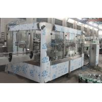 Quality 12 Heads Big Bottle Vacuum Filling Machine With Chain Feeding Conveyor for sale