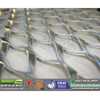Wholesale Decorative Expanded Metal Mesh, Alumimium Expanded Metal from china suppliers