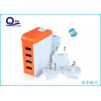 China AC DC Switching Universal Power Adapter With 4 X USB Ports Auto Short Circut Protection on sale