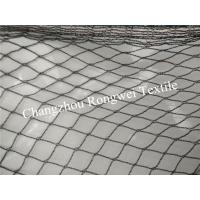 Quality 20 Gsm Black New HDPE Anti-Bird Net Bird Protection Nets 10*100m for sale