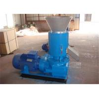 Wholesale Rotating Roller Saw Dust Feed Wood Pelletizing Machine Length 6 - 12mm from china suppliers