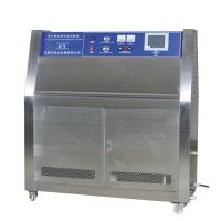 Wholesale PID SSR Control UV Aging Test Chamber / Ultraviolet UVA Light Tester  In Lab from china suppliers