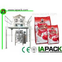 Buy cheap Plastic Bag Packaging Machine from wholesalers