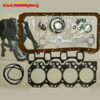 China For TOYOTA LANDCRUISER 3B 13B Engine Gasket Automotive Engine Spare Parts DIESEL Cylinder Head Gasket 04111-58040 501345 for sale