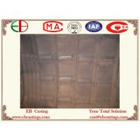 Wholesale High Mn Steel Cement Mill Lining System ASTM A128 Grade C EB5074 from china suppliers