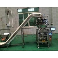 SGM-420 Automatic Vertical Sachet Packing Machine(compact version)