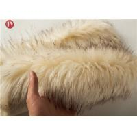 Quality Costume Fake Animal Print Faux , Faux Mink Fur Fabric Auto Upholstery 1050 Gsm for sale