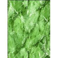 Wholesale Glazed Wall Tile 25x40cm (F45122B) from china suppliers