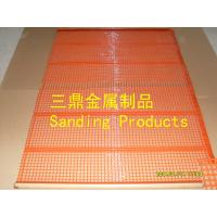 Quality Polyurethane screen mesh for sale