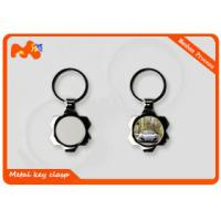 Buy cheap Practical Style Sublimation Keychain Blanks For Advertising Gifts 35*46mm from wholesalers