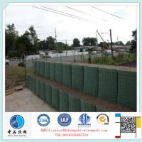 Quality Welded Mesh Cage Gabion Box for military bastion for sale
