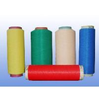 Wholesale PVC Coated Fiberglass Yarn from china suppliers