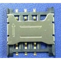 Wholesale guangdong MICRO SIM CARD connector 1.5H,solder inside from china suppliers