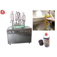 Wholesale Aerosol Apray Filling Machine for Polish Spray from china suppliers