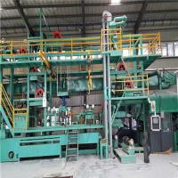 Quality SBS/APP Bitumen Waterproof  Membrane  Production Line for sale
