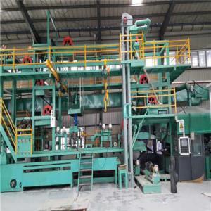 Buy cheap SBS/APP Bitumen Waterproof  Membrane  Production Line from wholesalers