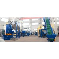 Wholesale bopp film recycling line/PP PE film or bag recycling washing line cleaning from china suppliers